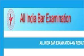 aibe result 2019 all india bar examination result released check soon