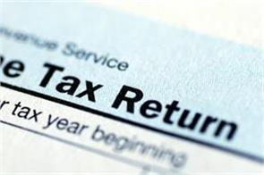 government has increased the deadline for filing gst returns