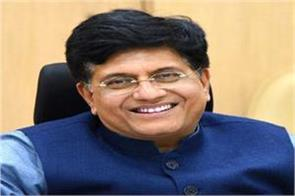 goyal s meeting with seafood exporters discussion on increasing exports