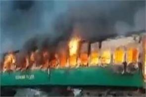the nation bid farewell to those who lost their lives in the train blast