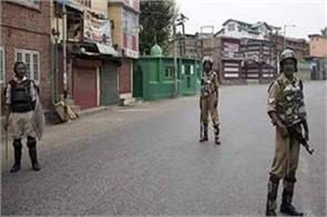 life affected due to strike in kashmir