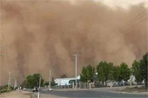after bushfire australian people are troubled by dust storm