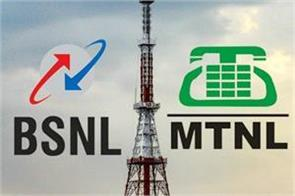 more than 60 000 employees of bsnl mtnl apply for vrs