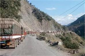 jammu srinagar national highway opened traffic mughal road closed