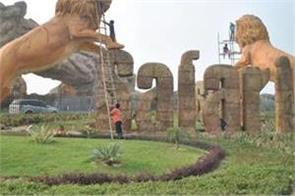 yogi sarkar inaugurates akhilesh s dream project lion safari