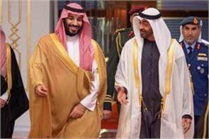 saudi arabia uae to discuss setting up a  70 billion refinery in india