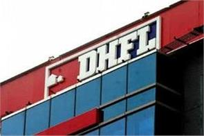 reserve bank sent dhfl to nclt for insolvency resolution process