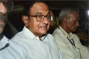 court extends chidambaram judicial custody by 14 days