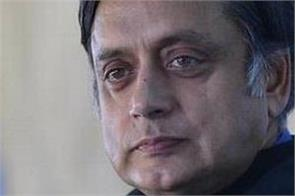 shashi tharoor led committee will discuss whatsapp case