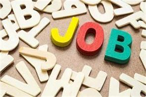 government is going to divide jobs three category
