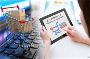e commerce companies giving more discounts