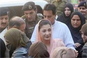 lhc grants bail to maryam nawaz in chaudhry sugar mills case