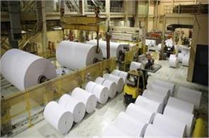 paper consumption in the country is estimated to reach