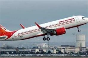 sikh pilot misbehaved in spain forced to unload turban at airport