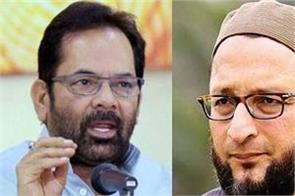 naqvi s attack on owaisi some people suffer from taliban mentality