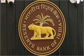 rbi should get full power to regulate cooperative banks marathe