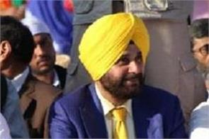 sidhu surrounded by calling imran khan the emperor