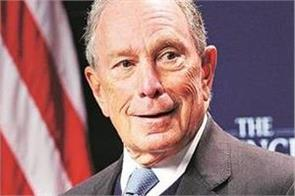 presidential candidate bloomberg buys record amount of tv ads