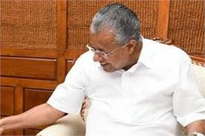 when the kerala cm touched this young man feet