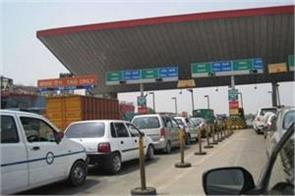 fast tag facility started in jammu 1st december vehicles stop toll plaza