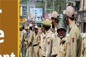 bihar police recruitment 2019 for 12th pass salary up to 70 thousand