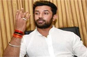coordinator should be appointed for better coordination in nda chirag paswan