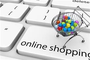 online shopping will be described as  addiction  by 2024
