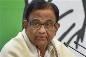 inx case court allows ed to interrogate chidambaram in tihar