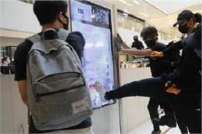 hong kong protesters vandalize subway station storm mall