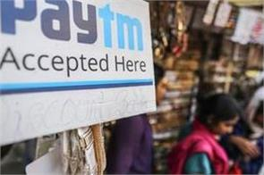 paytm to invest rs 500 crore in tech startups