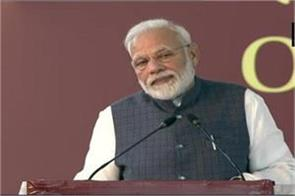 cag will play a key role in becoming a 5 trillion economic power pm modi