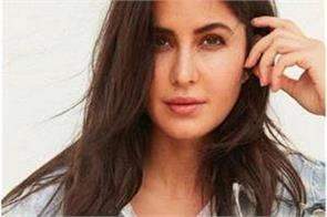 how can look beautiful like katrina without make up