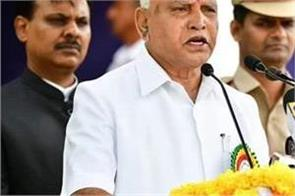 100 days of government were like an ordeal yeddyurappa