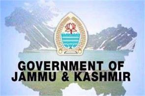j k officials tricks good governance officers ladakh participate