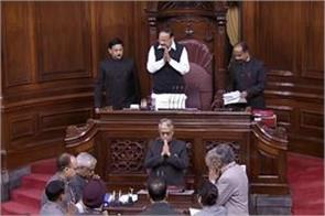 marshal seen in traditional closed necked jodhpuri suit in rajya sabha