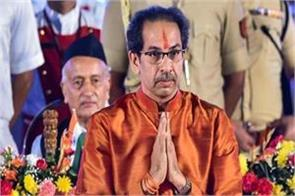 maharashtra ministers with uddhav ignore the oath of constitution