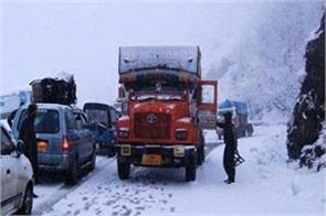 light vehicles allowed srinagar jammu highway mughal road closed