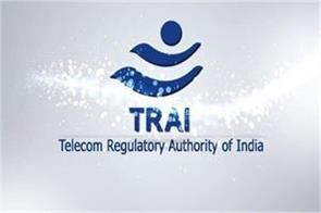 consumer organization demands to abolish network connection charges on calls