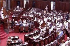 winter session rajya sabha gets 90 percent functioning in first week