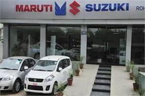 maruti suzuki achieved the feat of selling 20 million passenger vehicles