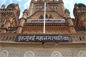 maharashtra big action by income tax department on bmc contractors