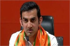 gambhir counterattacked on aap  said  if you reduce pollution by abusing me