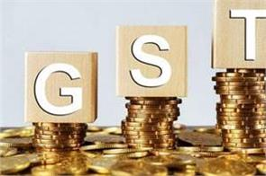 gst registration may be canceled if returns are not filled twice in a row