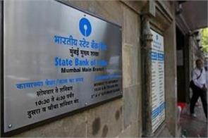 sbi alert you may have to find a customer care number on the internet