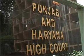 husband and wife be judge for the first time in punjab and haryana high court