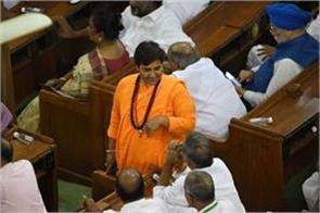 pragya thakur told godse in the lok sabha patriot