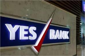 yes bank lost rs 600 crore in september quarter