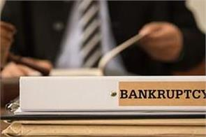 financial services companies will be resolved under insolvency law