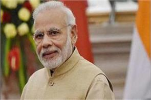pm modi to celebrate diwali with bjp workers to be organized on 9 november