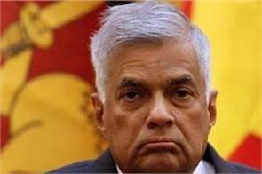 sri lankan prime minister vikramasinghe resigns